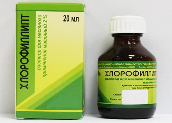 хлорофиллипт масло инструкция по применению для детей - фото 6