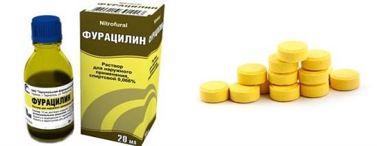 Фурацилин при лечении ангины