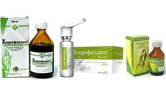 Хлорофиллипт: формы выпуска