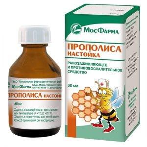 Настойка прополиса аптечный препарат