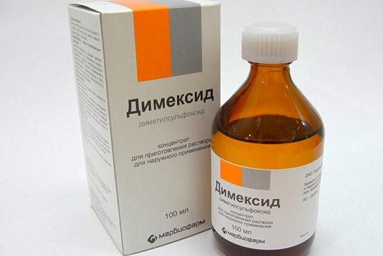 Димексид препарат