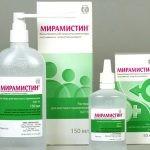 Антисептик Мирамистин для лечения горла у кормящей мамы