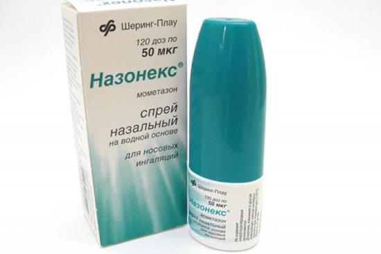 Как применять Назонекс при аденоидах у детей