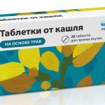 Копеечные таблетки от кашля с термопсисом — цена мала, а пользы много.