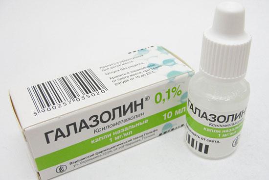 Галазолин - капли назальные