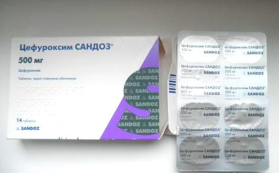 Таблетки Цефуроксим