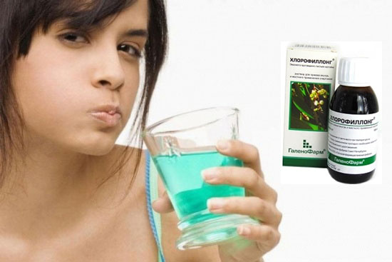 Хлорофиллонг для полоскания горла